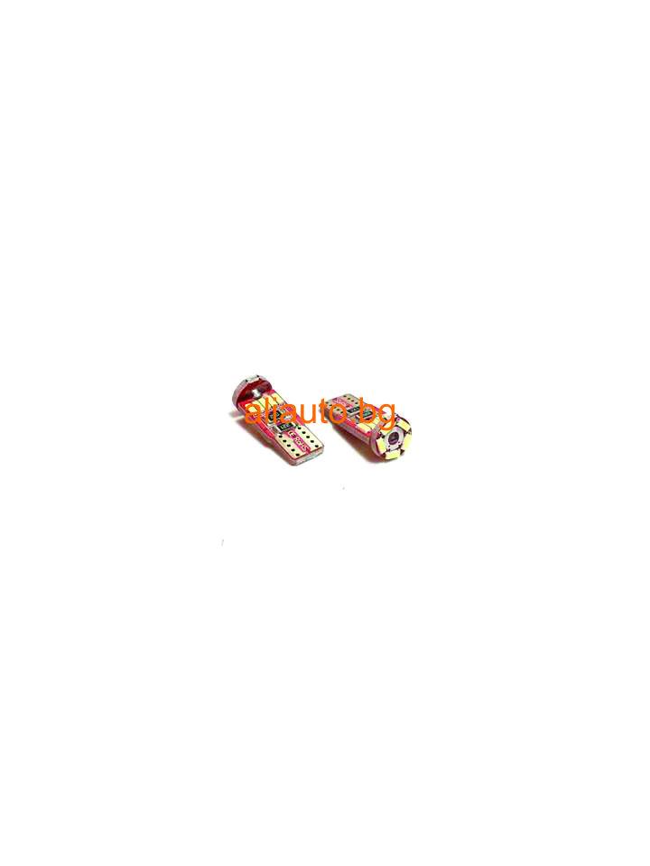 "LED крушки за табло T10 ""CANBUS"" - 15 диода"