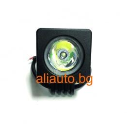 LED халоген 10W
