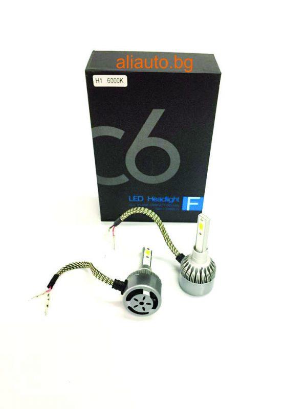 LED крушки H1