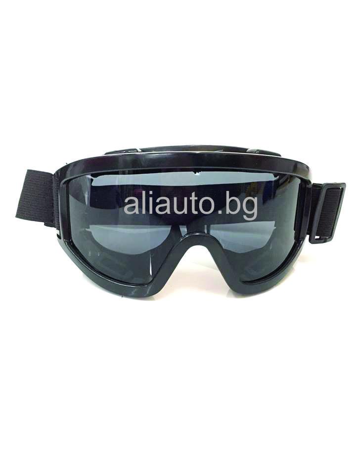 Мото очила черни