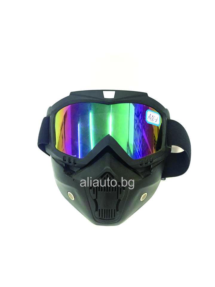 Мото очила с махаща се маска  код а20-1
