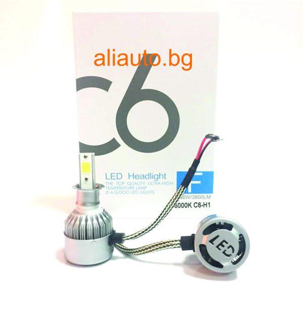 LED крушки H3