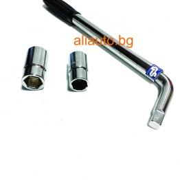 Телескопичен ключ за джанти