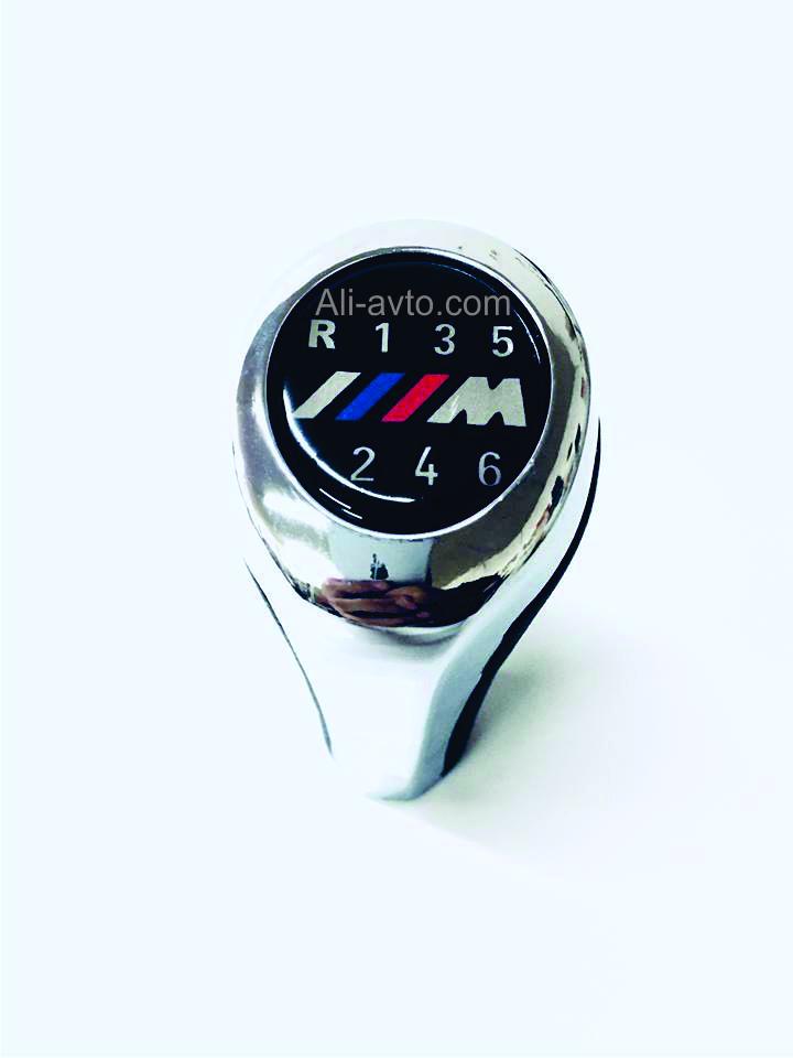 Топка за скоростен лост за BMW – 6 скорости