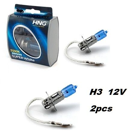 Крушки HNG/ Н3 /55W с ксенонов ефект